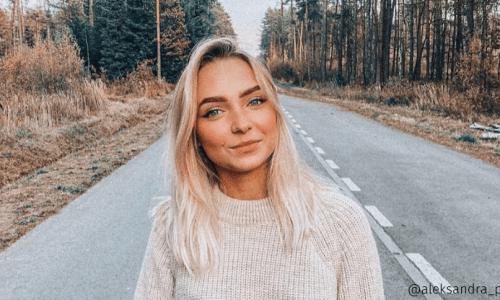 Botox matizador: o que é e para que serve?